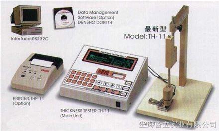 TH-11型电解式镀层测厚仪(膜厚計)
