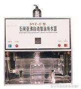 石英亚沸自动加液纯水器