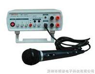 MP5991MP5991扬声器/话筒极性测试仪/智力