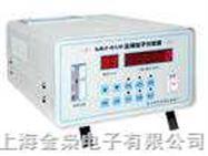 LZJ-01D半导体激光数码管型尘埃粒子计数器