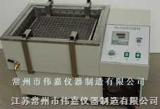 全温水浴恒温振荡器