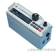 P-5L2C激光粉尘仪/电脑粉尘仪/粉尘测定仪/P-5L2C