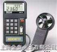 AVM-07風速計