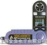 AZ-8908風速計     風速儀