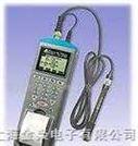AZ9861AZ9861酸碱度计PH计