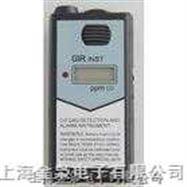 SK-103一氧化碳检测仪