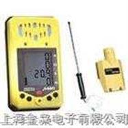 便携式M40可燃性气体监测检测仪