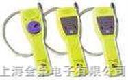 TPI753  卤素检漏仪
