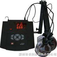 PC-03B实验室酸度计,带输出信号酸度计,数码管PH计