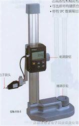 mitutoyo三丰574-212-1高精度数显高度尺
