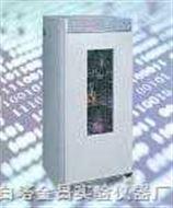 HSM-225智能霉菌培养箱