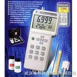 TES1380PH值测试仪