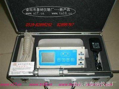 TN-12突发性事故气体快速检测系统/突发事故检测箱