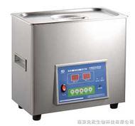 XO-3200DTS超声波清洗机