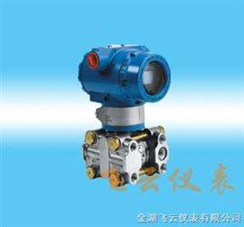 FY-3351DR微差压变送器