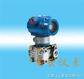 FY-3351AP绝对压力变送器