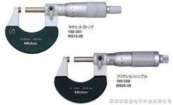 mitutoyo三丰101-230刻度外径千分尺