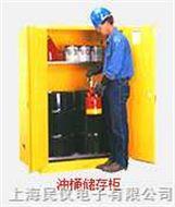 G811110油桶储存柜(55/110加仑)