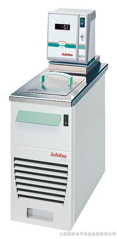 Julabo经济型加热制冷水浴/循环器F12-ED