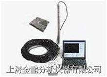 CS901型地下水动态参数测量仪