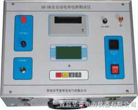 hb-dk 电容电桥测试仪