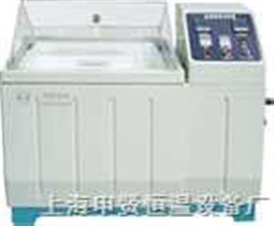 FQY050盐雾腐蚀试验箱