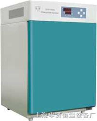 GHP-9160隔水式恒温培养箱厂家
