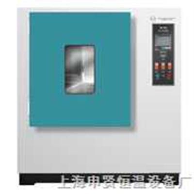 GD/HS-4005環境試驗箱