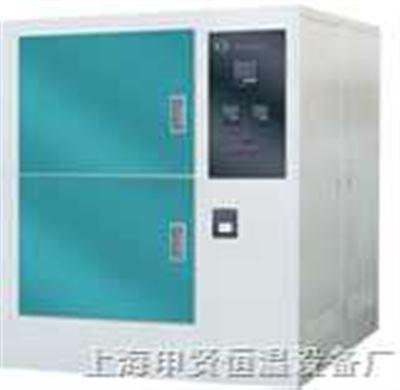 GD7010高低温箱