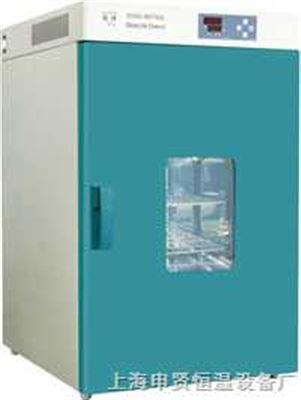 DHG-9070B电热恒温鼓风烘箱