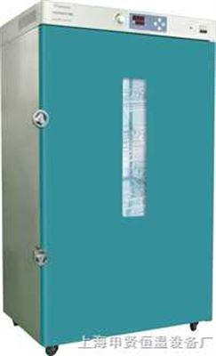 DHG-9420A電熱恒溫鼓風幹燥箱