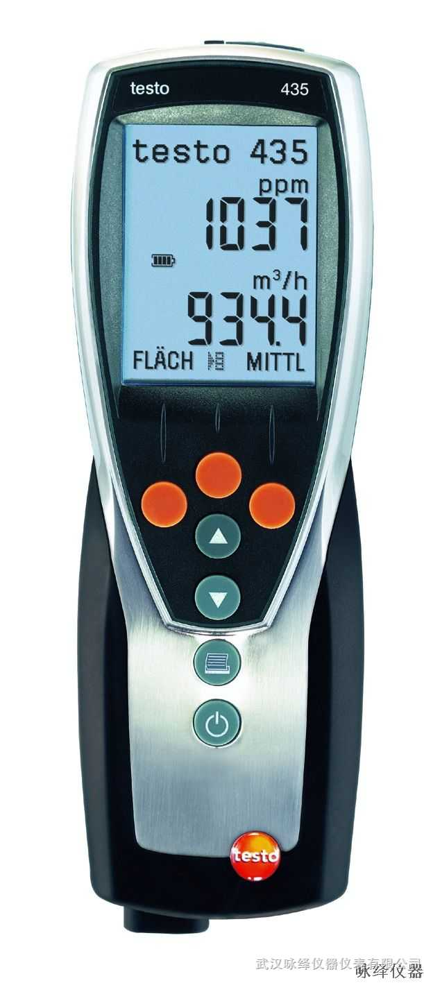 testo435-1多功能环境测试仪