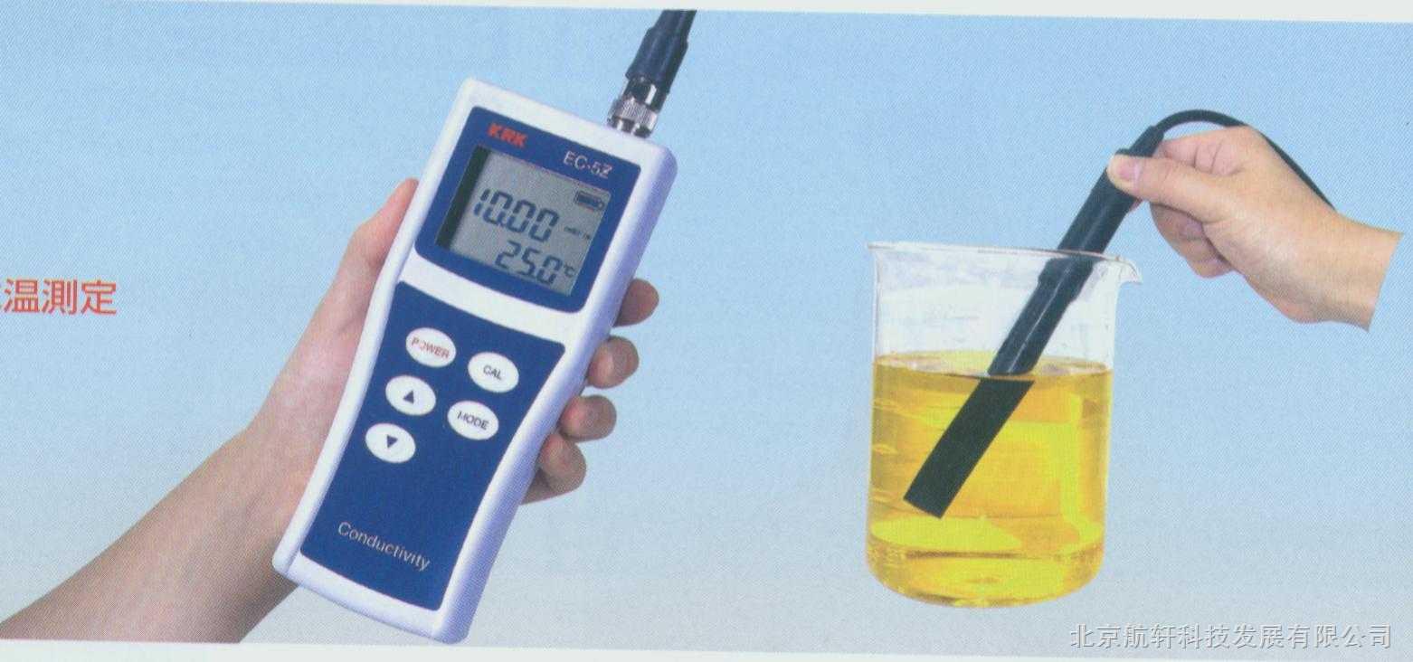 电导率检测