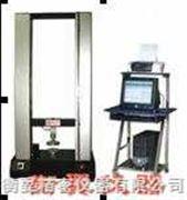 HY-1080低频疲劳试验机