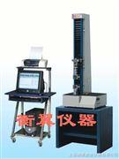HY-0350中单柱电子万能试验机