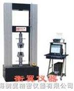 HY-30080电子万能试验机