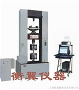 HY-60080电子万能试验机