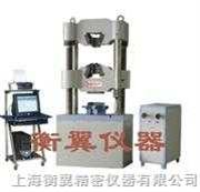 HY(WE)10060电液比例液压万能试验机