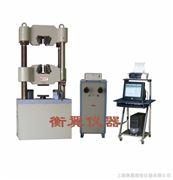 HY(WE)30060电液比例液压万能试验机