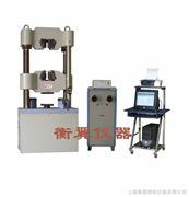 HY(WE)60060电液比例液压万能试验机