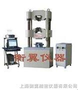 HY(WE)10060电液伺服液压万能试验机