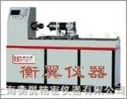 HY-500NM电子扭转试验机