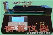 HY-03103KN卧式拉力试验机