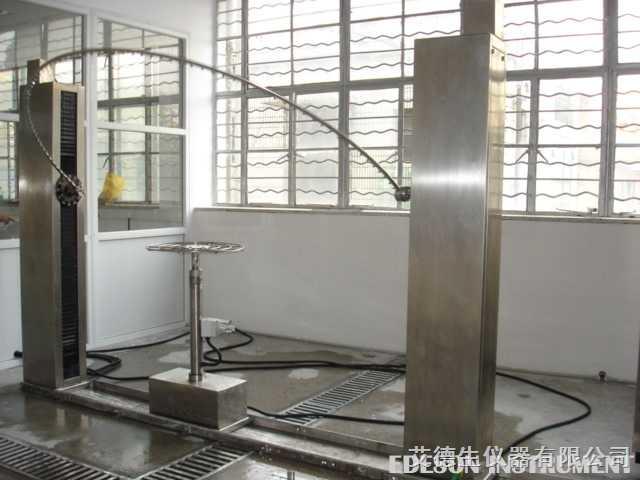 摆管淋雨试验装置IPX3/IPX4