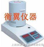 HY(SF)红外线快速水份测定仪(2毫克精度)