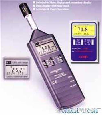 1361温湿度记录仪