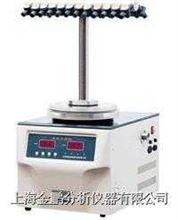 FD-1E-50 多歧管冷冻干燥机