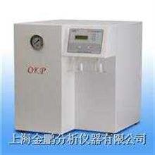 OKP超低有机型超纯水机
