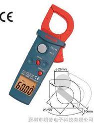 DCL30DR微型钳形表