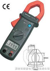 DCM400数显钳形表(带皮套)